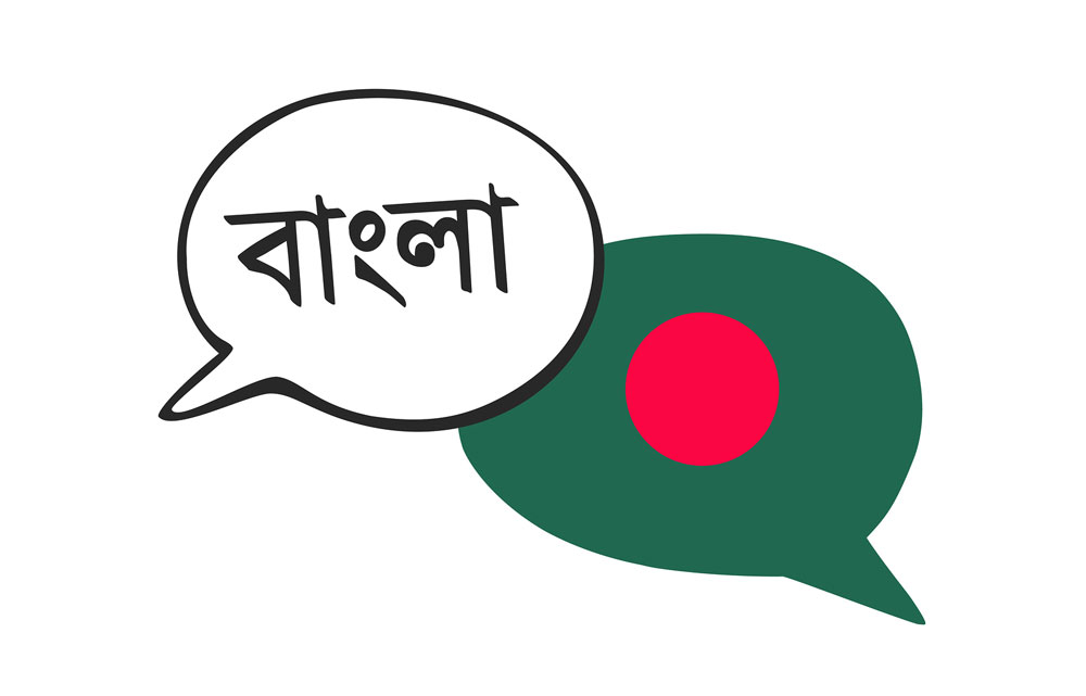 Photo: Dhaka Tribune